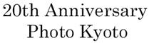 成人式記念写真館京都